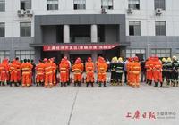 上虞經濟開發區(曹娥街道)企業舉行消防技能大比武