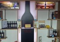 中國紅葡萄酒,亞洲第一!