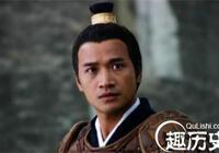 漢朝名將周亞夫平七國之亂為何還慘死獄中