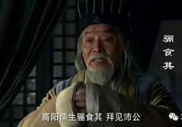 楚漢時格局上唯一能與劉邦抗衡的人,不是項羽也不是張良|文史宴