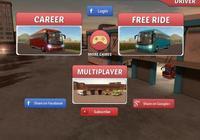 《巴士模擬2015》,一款讓你真正體驗巴士駕駛的遊戲!