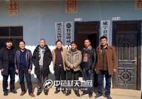 一線調研:王雲興貴州威寧產地調研,藥材引種全是錯嗎?