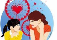 初中叛逆期的孩子,該如何與之談心,讓其在學習上更用心一點?