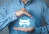 汽車保險應該怎麼買呢?