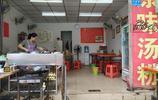 東莞美食:樟木頭鎮一家湯粉店,一碗豬雜湯粉,挺美味