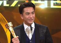馬國明獲獎言論惹爭議,被指不會做人