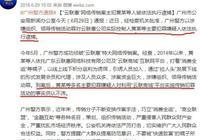 """""""雲聯惠""""特大網絡傳銷被摧毀一週年,現在進展如何?"""