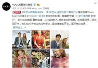 張藝興新雜誌發佈,攜手超模登新年特刊,粉絲哭訴:求補貨