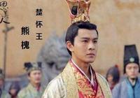 """秦國""""三騙楚懷王"""", 騙光楚國老本!"""