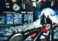 三部打著《暗算》旗號上映的諜戰劇,卻只有最後一部比較精彩!