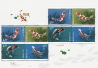 《錦鯉》郵票郵品,抓住跳躍的錦鯉最美瞬間