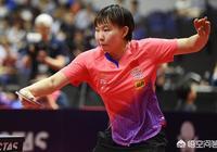 為何說日公賽朱雨玲輸日本16歲選手,或導致她前往奧運的大門提前關閉呢?你怎麼看?