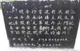 """關羽是跨越儒釋道三教一個人,與孔子齊名,並稱""""文武二聖"""""""