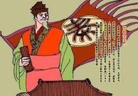 秦孝公是如何騰挪出20年給商鞅變法的?