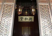 """寧波天一閣之麻將陳列館,有人說""""麻將是中國對世界的貢獻"""""""