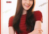 迪麗熱巴首登春晚舞臺,一身中國紅連衣裙,美得驚豔又喜慶!
