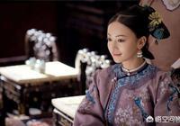 延禧令妃生了嘉慶,為何死後20年才被追封為皇后?
