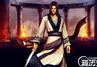 揭祕中國戰國著名劍術家蓋聶是怎樣的人