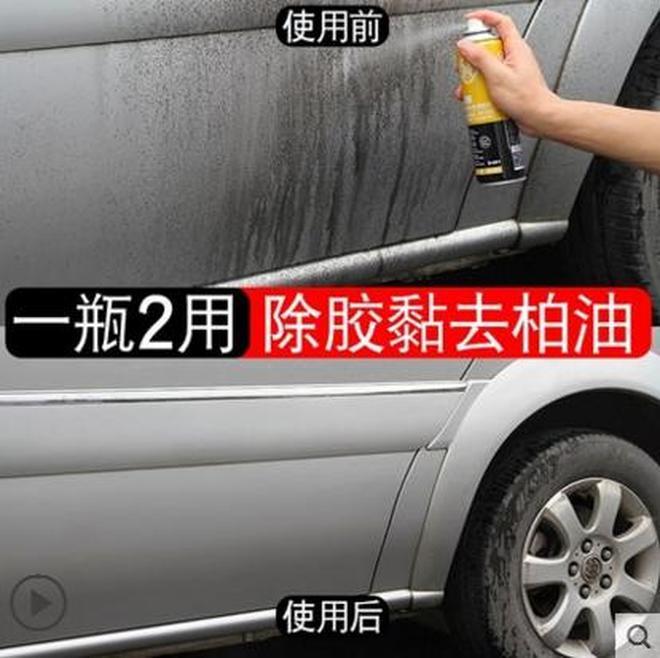 東風本田-CR-v全新配置曝光,18.58萬起售\/配1.5T