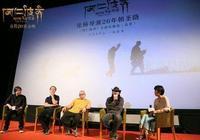 《岡仁波齊》張楊:相信電影有自己的命運