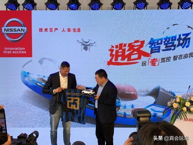 東風日產逍客智駕場在上海盛大開啟 做自己的逍客