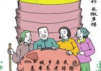 46歲下崗工人,今年想把職工社保改為城鎮居民社保可以嗎?有哪些需要注意的問題?