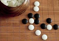 圍棋的起源?