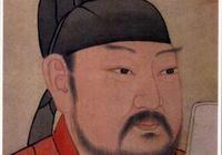 李世民和郭子儀是什麼關係?