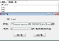 百度網盤1.0版本下載地址 百度雲不限速小編實測1MB/s