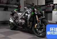 """街頭霸王川崎Z1000摩托車""""海外測評""""!"""