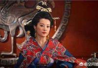 王政君為何要王莽讓漢平帝將趙飛燕貶為庶人,並讓她去陵園為漢成帝守墓?
