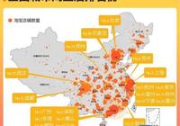 淘寶上的東莞:位列全國淘寶店城市排名第七,快遞業務量進全國前10