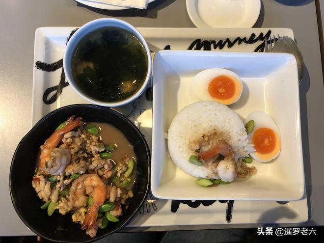泰國媳婦陪老媽在曼谷網紅餐廳吃飯,兩份美食花了120元,值不?
