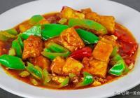 飯店的紅燒豆腐為什麼炒的那麼好吃,廚師長教你一個正宗的做法