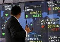 經常說日本經濟衰退10年,為何日本直至現在都是發達國家?