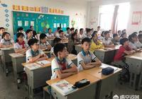 課堂上怎麼能讓孩子不講話,有什麼好方法?
