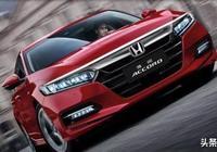 廣汽本田1、2月銷量破11萬!轎車大賣,SUV車型乏力下跌