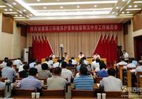 陝西省委第三環境保護督察組進駐漢中 解決突出環境問題