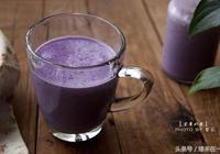 紫薯奶昔怎麼做?紫薯奶昔做法介紹