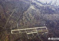 如何看待阿富汗塔利班宣稱擊落一架美軍B52戰機?