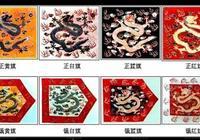 青海一土司堅信自己來源於滿洲貴族