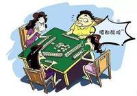 麻將實戰高低手過招的贏牌技巧
