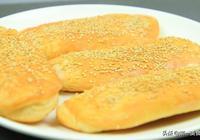 自從學會這道麵食,早餐再也不用買了,酥脆鹹香,比包子還好吃