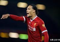 利物浦名宿對世一衛路轉粉 在他帶領下紅軍繼續在歐冠高歌猛進