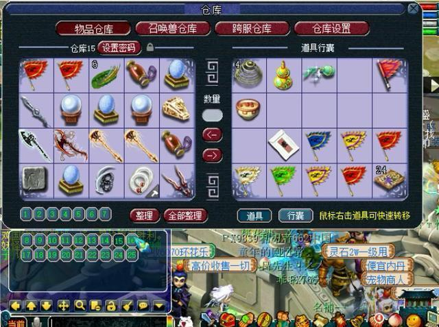 夢幻西遊:探祕5開玩家的倉庫,放出豪言,清完我能直接娶媳婦!