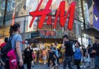 如何看待H&M入駐天貓這件事?