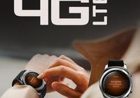 三星Gear的4G LTE
