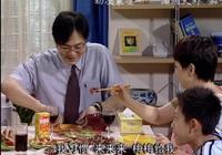 """童年美味盤點之""""家有兒女"""",最難忘的還是媽媽做的家常菜啊"""