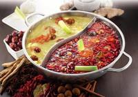 吃鴛鴦火鍋是對火鍋的不尊重嗎?
