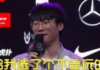 LPL寧王消極比賽恐將禁賽,官方零容忍,季後賽IG沒有寧王怎麼打?